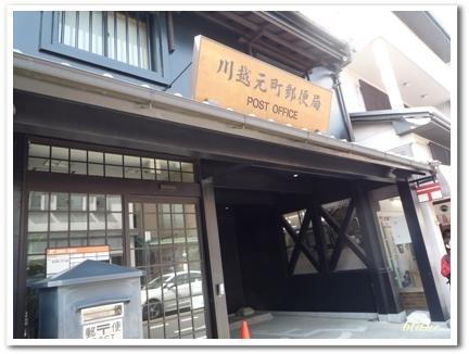 川越(3)