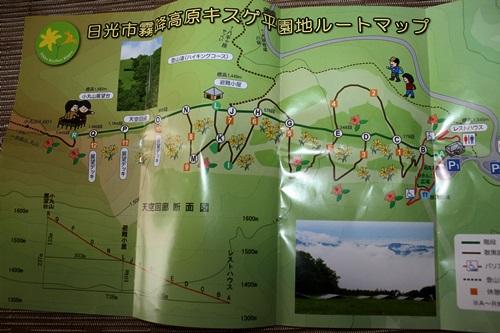 IMG_3614地図
