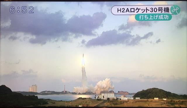 ロケット1-1