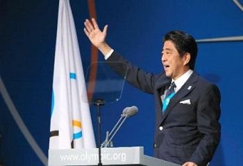 IOC総会で安倍首相