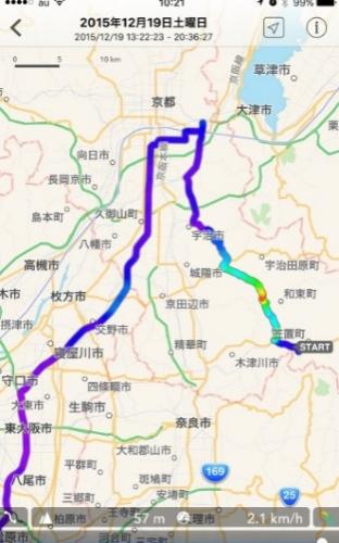 Baidu IME_2015-12-20_14-11-46