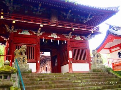 大原八幡-桜門