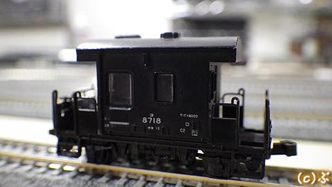 IMGP6016.jpg