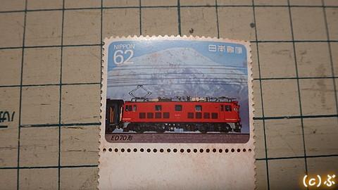 IMGP6406.jpg