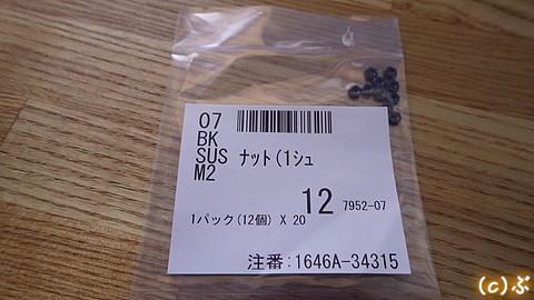 IMGP6952.jpg