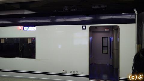 IMGP7002.jpg