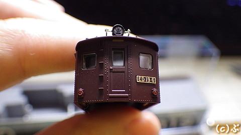 IMGP7325.jpg