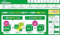 mineo-homepage.jpg