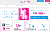 uq-mobile-homepage.png