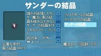 mabinogi_2016_02_15_002.jpg
