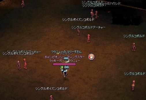 mabinogi_2016_02_20_002.jpg
