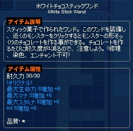 mabinogi_2016_02_20_003.jpg