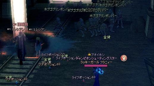 mabinogi_2016_02_21_001.jpg