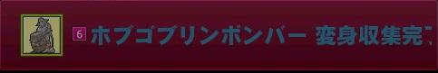 mabinogi_2016_02_29_002.jpg