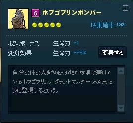 mabinogi_2016_03_03_002.jpg