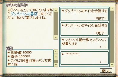 mabinogi_2016_03_12_002.jpg
