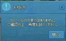 mabinogi_2016_03_12_003.jpg