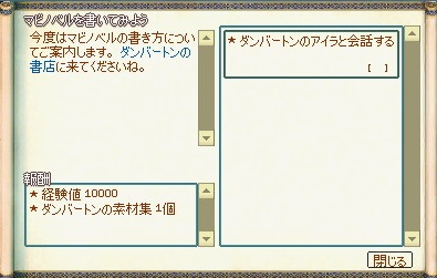 mabinogi_2016_03_12_004.jpg