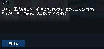 mabinogi_2016_03_12_006.jpg