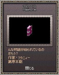 mabinogi_2016_03_12_008.jpg