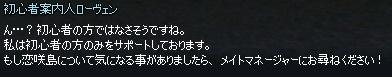 mabinogi_2016_03_17_004.jpg