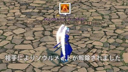 mabinogi_2016_03_17_005.jpg