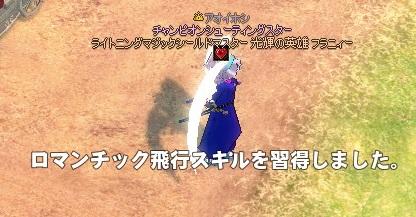mabinogi_2016_03_17_007.jpg
