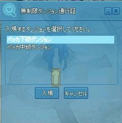 mabinogi_2016_03_23_001.jpg