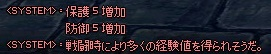 mabinogi_2016_03_23_002.jpg