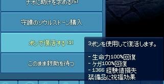mabinogi_2016_03_23_009.jpg