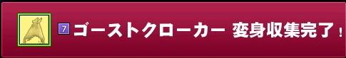 mabinogi_2016_03_23_010.jpg