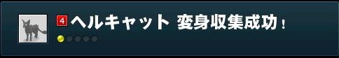 mabinogi_2016_03_23_025.jpg