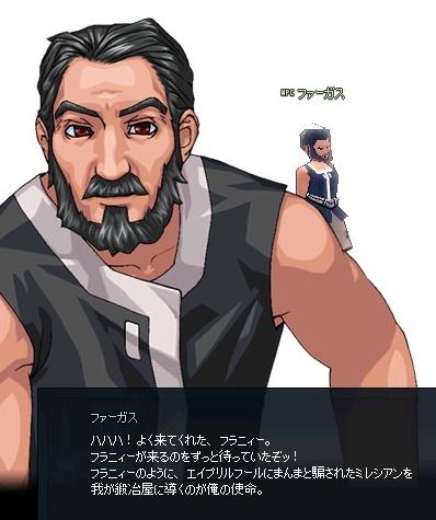 mabinogi_2016_04_01_003.jpg