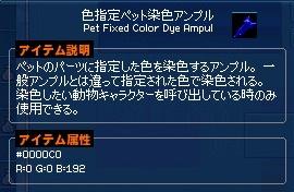 mabinogi_2016_04_04_001.jpg