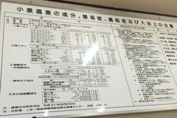 山田温泉28-2 (8)_600