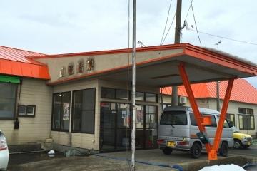 山田温泉28-2 (9)_600