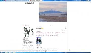 ブログ8年_600