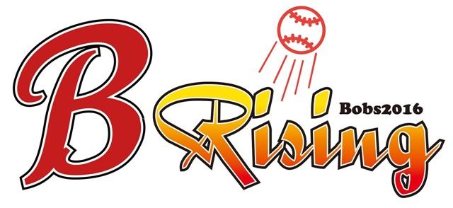 B Rising