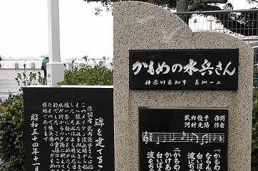2016-3yokohama1.jpg