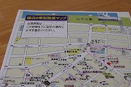 2016-3yokohama5.jpg