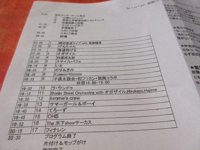 IMG_0383 (2)