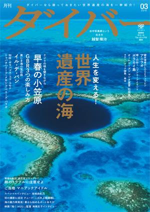 no417_cover.jpg