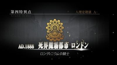 4章感想 (4)