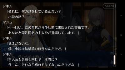 4章感想 (10)