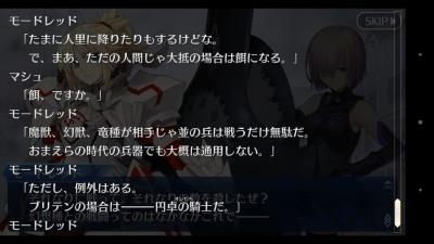4章感想 (29)