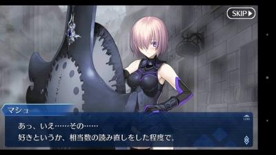 四章感想その二 (6)