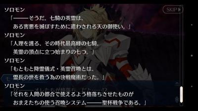 四章感想その2 (44)