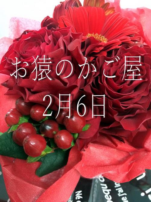 2016131mb.jpg