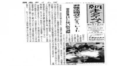 hokaido280214-4
