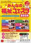 hyougo280313-9